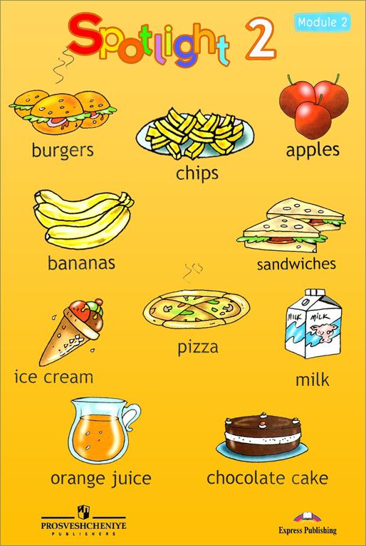 Chips перевод на русский язык с английского